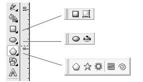 Hướng dẫn vẽ một số hình cơ bản với Corel Draw cho người mới học.