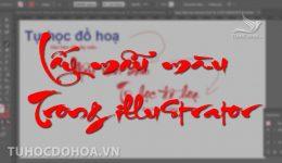 Hút màu trong illustrator - Cách sử dụng eyedropper trong illustrator