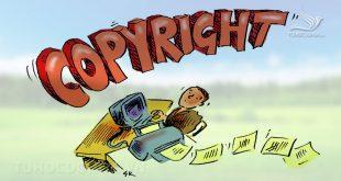 Tính bản quyền