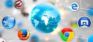 Tổng quan về trình duyệt web